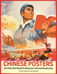 chineseposters